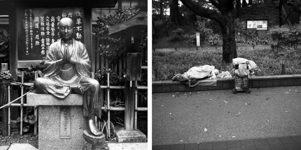 Journal Japonais.... Asakusa. Tokyo